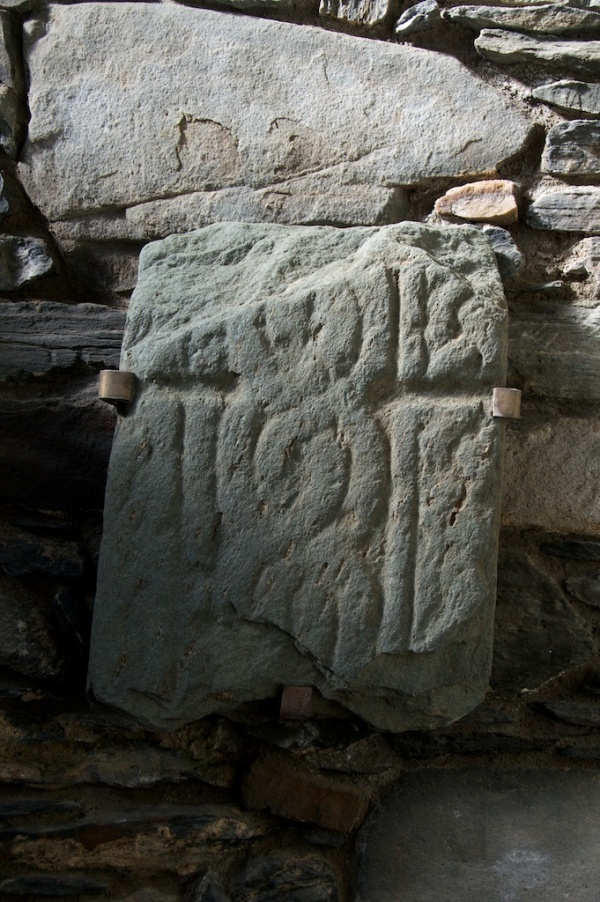Keills Chapel stones (7)